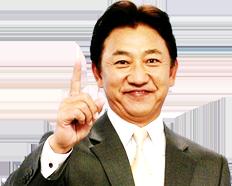 田尾安志の上半身写真